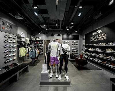 New Balance store in Moscow, the address of the store New Balance ...
